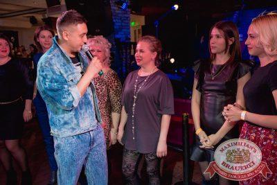 Вечеринка «Ретро FM», 23 марта 2018 - Ресторан «Максимилианс» Самара - 30