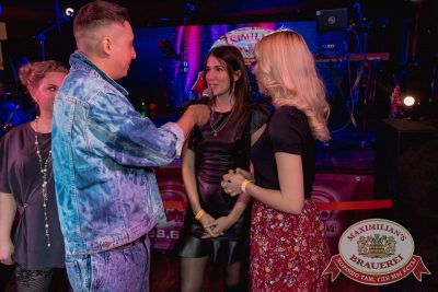 Вечеринка «Ретро FM», 23 марта 2018 - Ресторан «Максимилианс» Самара - 31