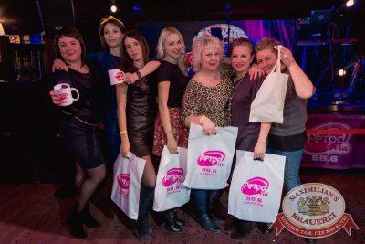 Вечеринка «Ретро FM», 23 марта 2018 - Ресторан «Максимилианс» Самара - 34