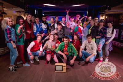 Вечеринка «Ретро FM», 23 марта 2018 - Ресторан «Максимилианс» Самара - 35