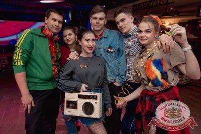 Вечеринка «Ретро FM», 23 марта 2018 - Ресторан «Максимилианс» Самара - 36