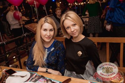 Вечеринка «Ретро FM», 23 марта 2018 - Ресторан «Максимилианс» Самара - 38