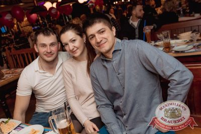 Вечеринка «Ретро FM», 23 марта 2018 - Ресторан «Максимилианс» Самара - 40