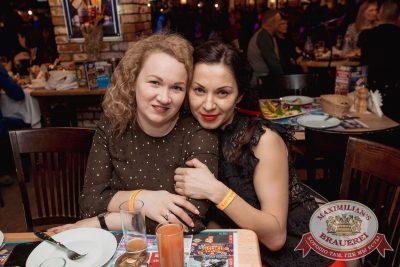 Вечеринка «Ретро FM», 23 марта 2018 - Ресторан «Максимилианс» Самара - 41