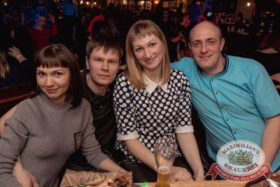 Вечеринка «Ретро FM», 23 марта 2018 - Ресторан «Максимилианс» Самара - 42