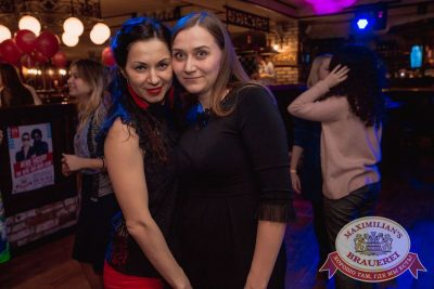 Вечеринка «Ретро FM», 23 марта 2018 - Ресторан «Максимилианс» Самара - 48