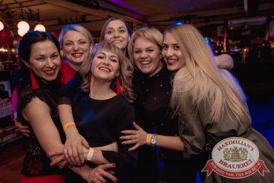 Вечеринка «Ретро FM», 23 марта 2018 - Ресторан «Максимилианс» Самара - 49