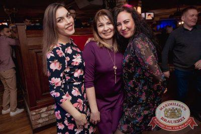 Вечеринка «Ретро FM», 23 марта 2018 - Ресторан «Максимилианс» Самара - 50