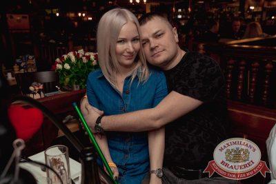 Вечеринка «Ретро FM», 23 марта 2018 - Ресторан «Максимилианс» Самара - 52
