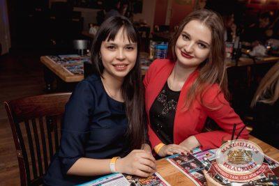 Вечеринка «Ретро FM», 23 марта 2018 - Ресторан «Максимилианс» Самара - 55
