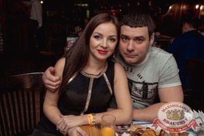 Вечеринка «Ретро FM», 23 марта 2018 - Ресторан «Максимилианс» Самара - 58