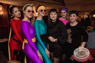 Вечеринка «Ретро FM», 23 марта 2018 - Ресторан «Максимилианс» Самара - 6