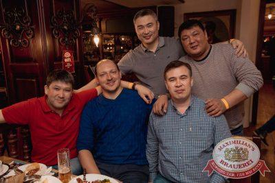 Вечеринка «Ретро FM», 23 марта 2018 - Ресторан «Максимилианс» Самара - 60