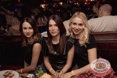 Вечеринка «Ретро FM», 23 марта 2018 - Ресторан «Максимилианс» Самара - 61