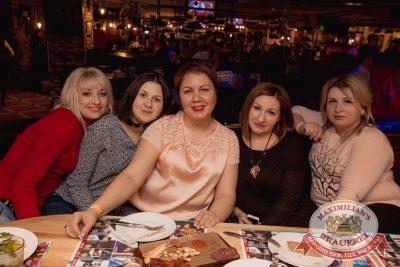 Вечеринка «Ретро FM», 23 марта 2018 - Ресторан «Максимилианс» Самара - 64