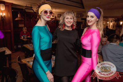 Вечеринка «Ретро FM», 23 марта 2018 - Ресторан «Максимилианс» Самара - 7