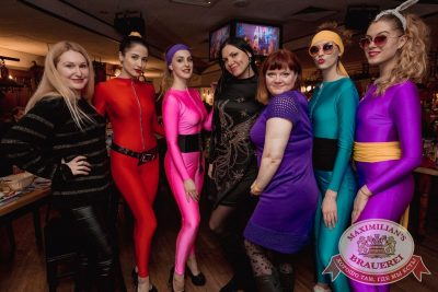 Вечеринка «Ретро FM», 23 марта 2018 - Ресторан «Максимилианс» Самара - 9