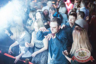 «Дыхание ночи»: Dj Miller (Москва), 24 марта 2018 - Ресторан «Максимилианс» Самара - 11