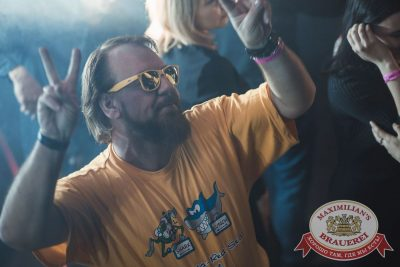 «Дыхание ночи»: Dj Miller (Москва), 24 марта 2018 - Ресторан «Максимилианс» Самара - 20