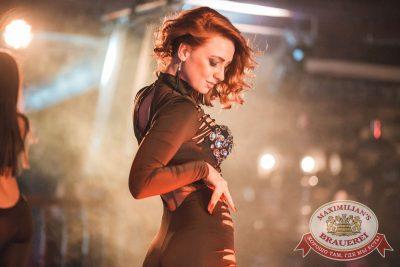 «Дыхание ночи»: Dj Miller (Москва), 24 марта 2018 - Ресторан «Максимилианс» Самара - 24