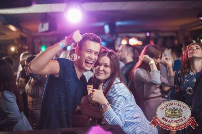 «Дыхание ночи»: Dj Miller (Москва), 24 марта 2018 - Ресторан «Максимилианс» Самара - 28