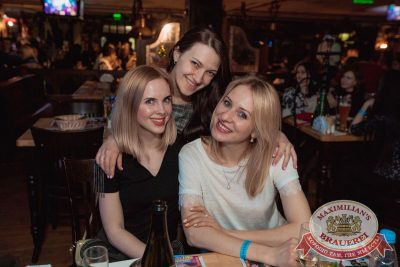 «Дыхание ночи»: Dj Miller (Москва), 24 марта 2018 - Ресторан «Максимилианс» Самара - 30