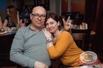 «Дыхание ночи»: Dj Miller (Москва), 24 марта 2018 - Ресторан «Максимилианс» Самара - 31