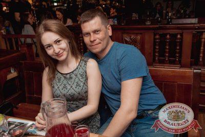 «Дыхание ночи»: Dj Miller (Москва), 24 марта 2018 - Ресторан «Максимилианс» Самара - 33