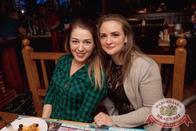 «Дыхание ночи»: Dj Miller (Москва), 24 марта 2018 - Ресторан «Максимилианс» Самара - 37