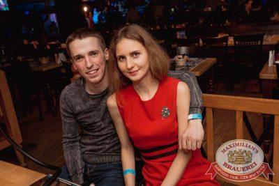 «Дыхание ночи»: Dj Miller (Москва), 24 марта 2018 - Ресторан «Максимилианс» Самара - 41