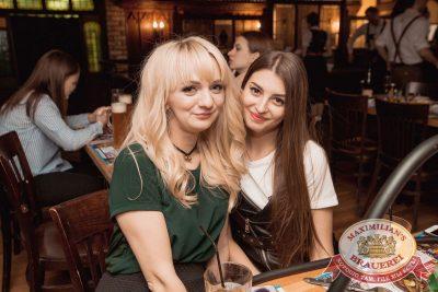 «Дыхание ночи»: Dj Miller (Москва), 24 марта 2018 - Ресторан «Максимилианс» Самара - 42