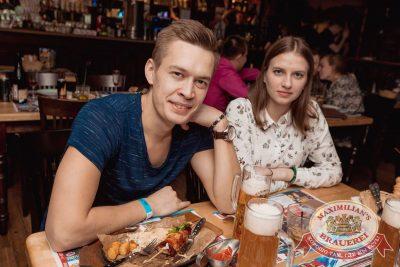 «Дыхание ночи»: Dj Miller (Москва), 24 марта 2018 - Ресторан «Максимилианс» Самара - 43