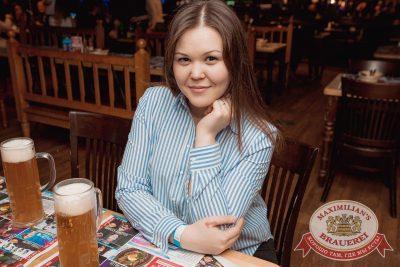 «Дыхание ночи»: Dj Miller (Москва), 24 марта 2018 - Ресторан «Максимилианс» Самара - 44
