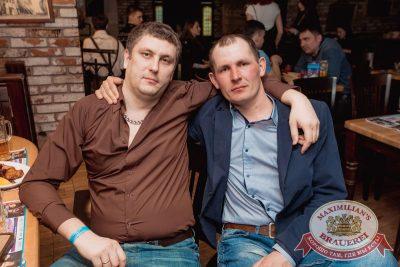 «Дыхание ночи»: Dj Miller (Москва), 24 марта 2018 - Ресторан «Максимилианс» Самара - 46