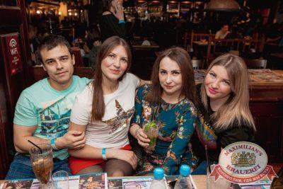 «Дыхание ночи»: Dj Miller (Москва), 24 марта 2018 - Ресторан «Максимилианс» Самара - 47