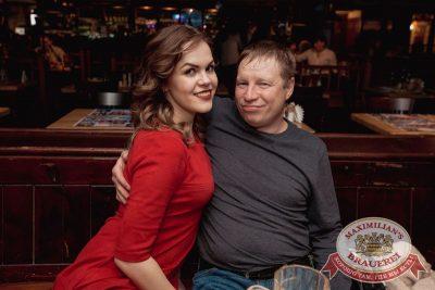 «Дыхание ночи»: Dj Miller (Москва), 24 марта 2018 - Ресторан «Максимилианс» Самара - 48