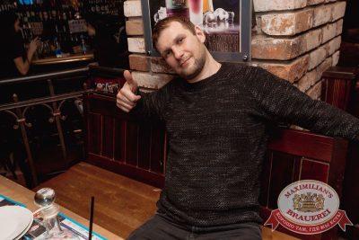 «Дыхание ночи»: Dj Miller (Москва), 24 марта 2018 - Ресторан «Максимилианс» Самара - 49