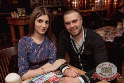 «Дыхание ночи»: Dj Miller (Москва), 24 марта 2018 - Ресторан «Максимилианс» Самара - 51