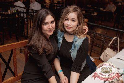 «Дыхание ночи»: Dj Miller (Москва), 24 марта 2018 - Ресторан «Максимилианс» Самара - 52
