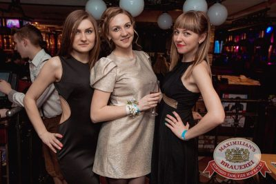 «Дыхание ночи»: Dj Miller (Москва), 24 марта 2018 - Ресторан «Максимилианс» Самара - 55
