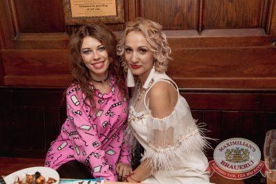 «Дыхание ночи»: Dj Miller (Москва), 24 марта 2018 - Ресторан «Максимилианс» Самара - 58