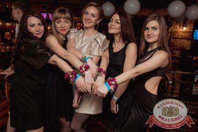 «Дыхание ночи»: Dj Miller (Москва), 24 марта 2018 - Ресторан «Максимилианс» Самара - 62