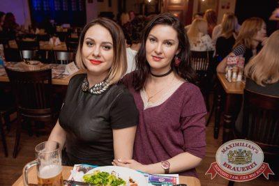 Группа «Пицца», 4 апреля 2018 - Ресторан «Максимилианс» Самара - 18