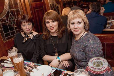 Группа «Пицца», 4 апреля 2018 - Ресторан «Максимилианс» Самара - 19