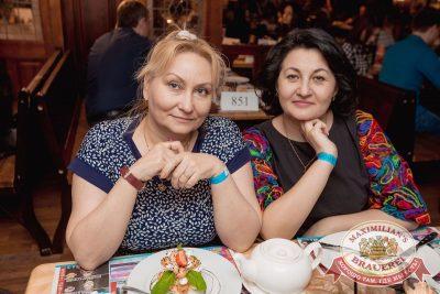 Группа «Пицца», 4 апреля 2018 - Ресторан «Максимилианс» Самара - 21