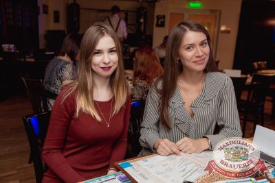 Группа «Пицца», 4 апреля 2018 - Ресторан «Максимилианс» Самара - 23