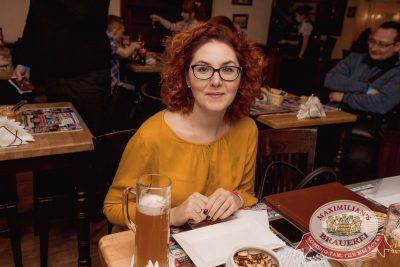 Группа «Пицца», 4 апреля 2018 - Ресторан «Максимилианс» Самара - 32