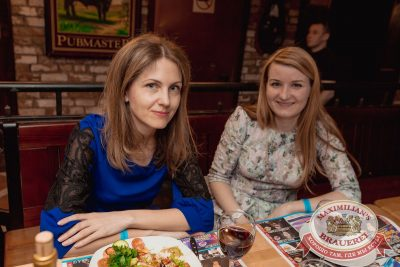 Группа «Пицца», 4 апреля 2018 - Ресторан «Максимилианс» Самара - 38