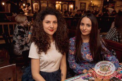 Группа «Пицца», 4 апреля 2018 - Ресторан «Максимилианс» Самара - 40