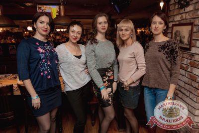 Группа «Пицца», 4 апреля 2018 - Ресторан «Максимилианс» Самара - 43